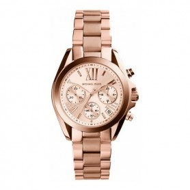 Sieviešu pulkstenis Michael Kors MK5799 (39 mm)